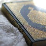 apprendre Coran en ligne